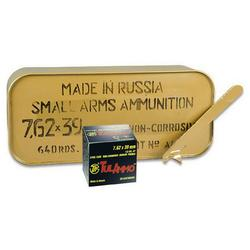 Tula Rifle Ammunition 7.62X39 122GR HP 640Rds Spam Can