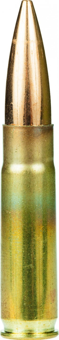 ARMSCOR AMMO .300AAC BLACKOUT
