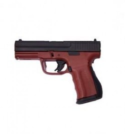 FMK 9C1 G2 Compact 9mm 4-inch 14rds Two Tone Crimson Red