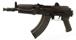 Arsenal SAM7K AK Semi-Automatic 7.62x39mm 10.5 inch Barrel 5+1 Rounds