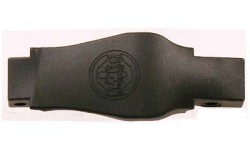 LWRC Advanced Trigger Guard Polymer