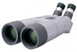 Kowa High Lander 32x82mm Prominar Fluorite Waterproof Binoculars